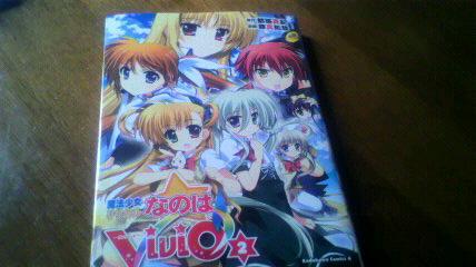 ViVid(2)