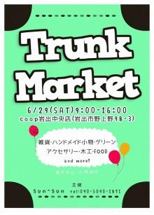 Trunk Market