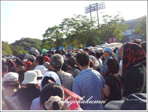 サザンオールスターズ SUPER SUMMER LIVE 2013「灼熱の マンピー!! G☆スポット解禁!!