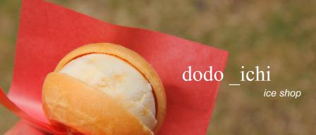 dodoichi 001