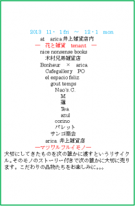20131020215641dfcs.png