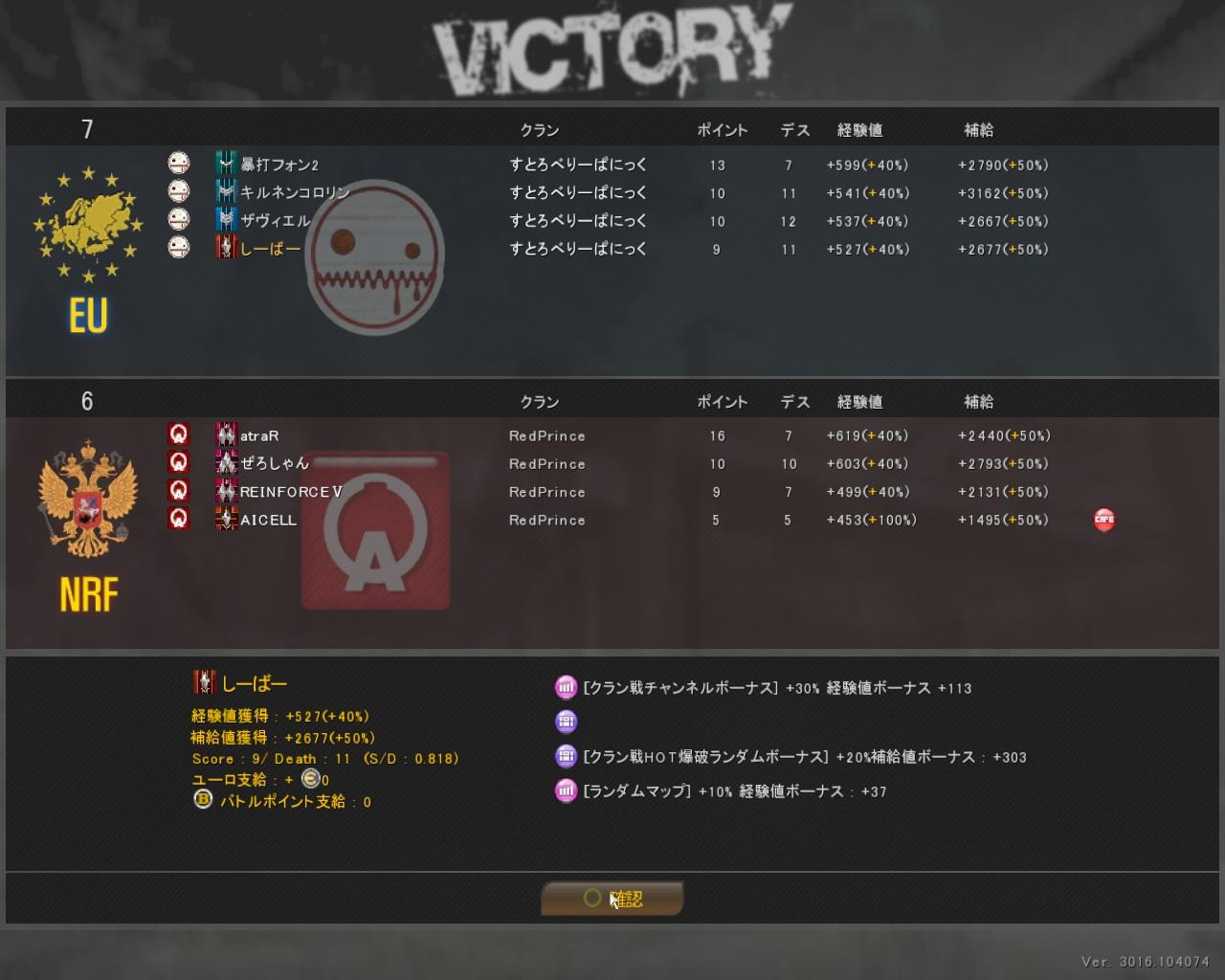 RedPrince