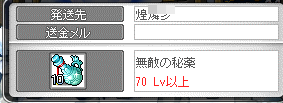 1302091754843.png