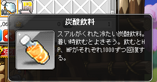 1308072351296.png
