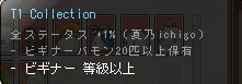 1308080001765.png