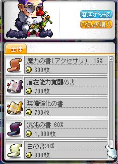 1106らぐじゅありー