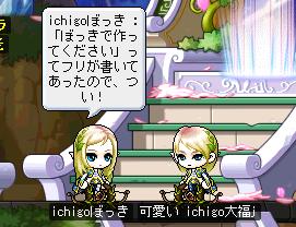 111112○っき
