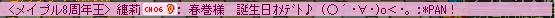 111124あにんc
