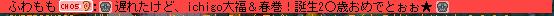 111124お祝い2