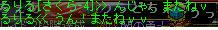 111124ちぇるc