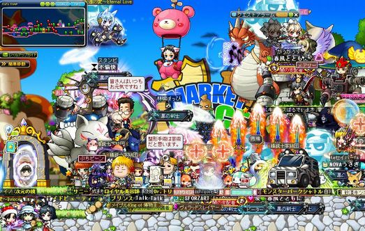 Maple131220_210358.jpg