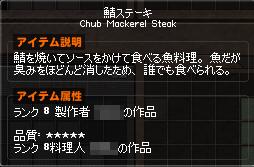 11_10_10_2.jpg