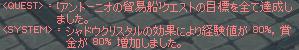 11_10_10_3.jpg