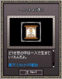 11_10_10_4.jpg