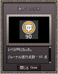 11_10_15_3.jpg
