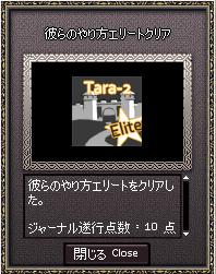 11_10_16_2.jpg