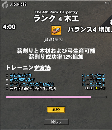 11_10_17_2.jpg
