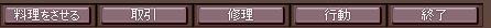11_10_18_4.jpg