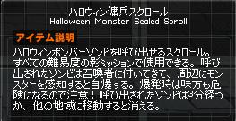 11_10_20_10.jpg