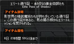 11_10_20_11.jpg