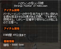 11_10_20_3.jpg