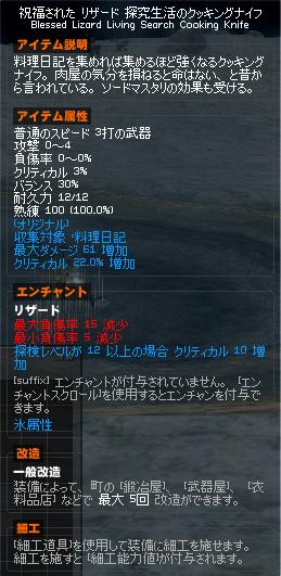 11_10_21_5.jpg