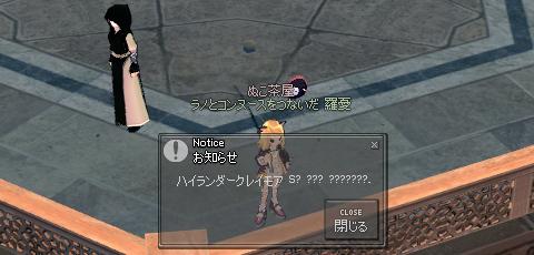 11_10_22_2.jpg