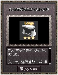 11_10_22_4.jpg