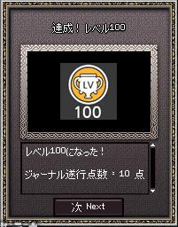 11_10_23_3.jpg
