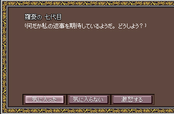 11_10_24_2.jpg