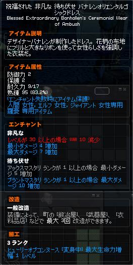 11_10_27_3.jpg