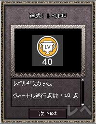 11_10_27_4.jpg