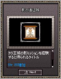 11_10_27_5.jpg