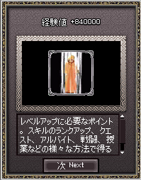 11_10_27_7.jpg