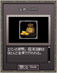 11_10_27_8.jpg
