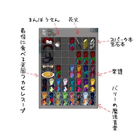 11_10_31_3.jpg
