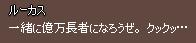 11_10_8_3.jpg