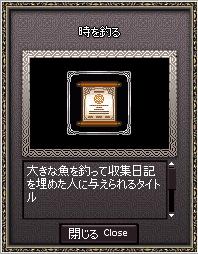 11_10_9_2.jpg