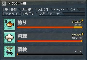 11_10_9_3.jpg
