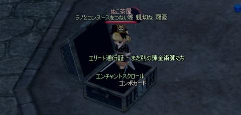 11_11_14_2.jpg
