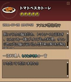 11_11_19_5.jpg
