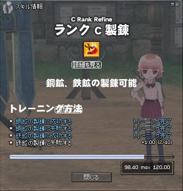 11_11_21_2.jpg