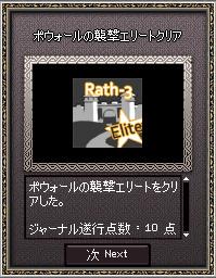 11_11_22_3.jpg