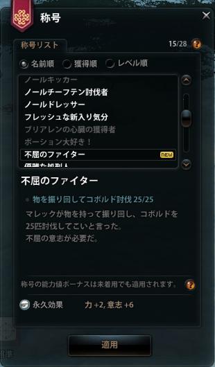 11_11_27_4.jpg