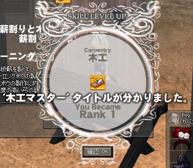 11_11_2_1.jpg