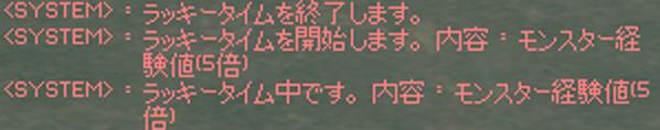 11_11_3_3.jpg