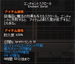 11_11_3_4.jpg