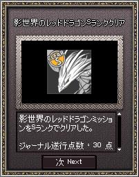 11_11_5_4.jpg