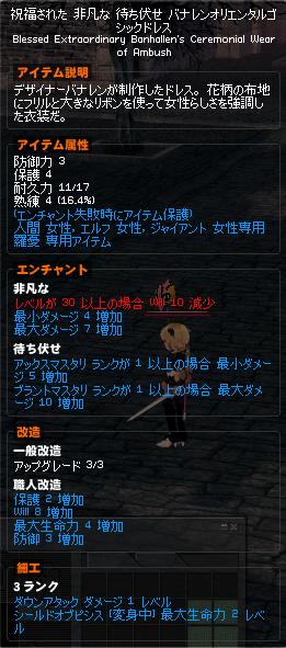 11_11_6_2.jpg