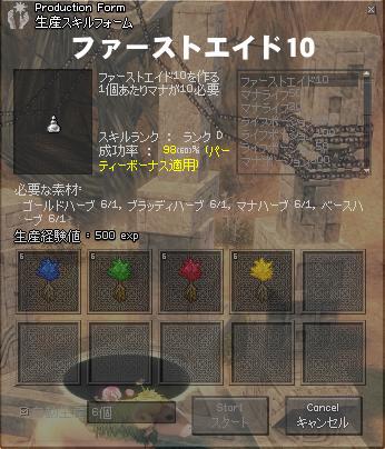 11_11_7_1.jpg